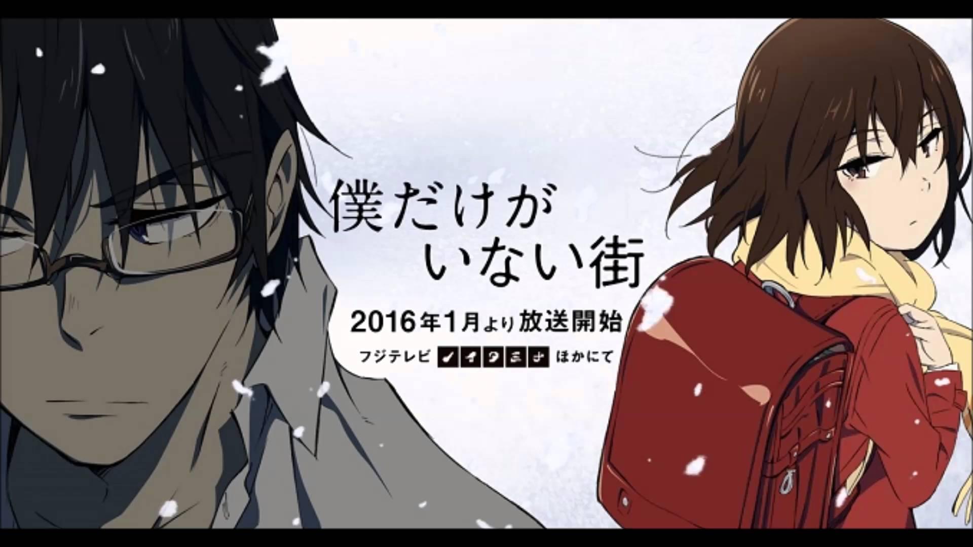 Смотреть аниме boku no piko без цензуры 20 фотография