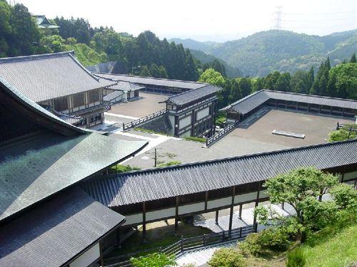 kumamoto chatrooms Shino mori, of kumamoto prefecture, japan, has celebrated her 111th birthday  she was born on 9 november 1903.